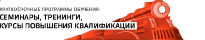 только 1с курсы повышения квалификации санкт петербург телефоны, часы
